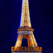 Stock Photo: PARIS - SEPTEMBER 18: Light Performance Show on September 18, 20
