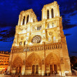 Stock Photo: Notre Dame de Paris Cathedral.Paris. France.