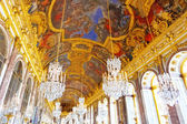 Interior Chateau of Versailles,Mirrored Ballroom , Paris, France — Stock Photo