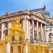 Versailles Castle. Famous Royal Chapel . Paris. — Stock Photo #43010491