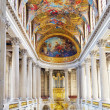Versailles Castle. Famous Royal Chapel inside — Stock Photo #43010545