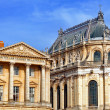 Versailles Castle. Famous Royal Chapel . Paris. — Stock Photo #43010607