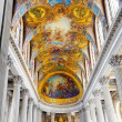 VERSAILLES FRANCE - SEPTEMBER 21  Famous Royal Chapel inside Ver — Stock Photo #43100445