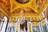 VERSAILLES FRANCE - SEPTEMBER 21 Interior Chateau,Mirrored Ballr — Stock Photo