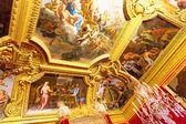 Interior Chateau of Versailles, Paris, France. — Stock Photo