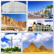 Collage of beautiful Egypt . Africa. — Stock Photo #50562689