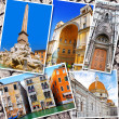 Collage of beautiful Italy. Rome, Florence, Pisa, Venice — Stock Photo #50948581