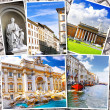 Collage of beautiful Italy. Rome, Florence, Pisa, Venice — Stock Photo #50949211