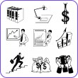 Items Office - business set. Vector illustration. — Vettoriali Stock