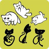 Black and White Cats - Vector set. — Stock Vector