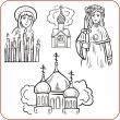 Stock Vector: Orthodox religion - vector illustration.