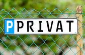Señal privada — Foto de Stock