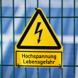 Danger Electrical Hazard High Voltage Sign — Stock Photo