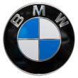 Stock Photo: Isolated BMW Logo
