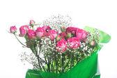 Bouquet. — Stock Photo