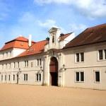 Постер, плакат: Old castle administrative buildings in Litomysl Czech Republic