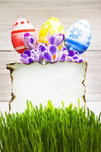 Easter decoration blank empty letter card handpainted eggs — Stock Photo