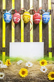 Art Easter Egg background fence card blank spring flower eggs — Stock fotografie