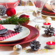 Christmas xmas eve table setting supper — Stock Photo