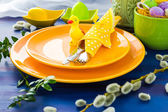Easter table setting yellow duck — Stock Photo