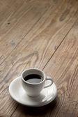 Coffee cup. — Zdjęcie stockowe