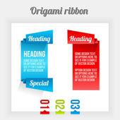 Cinta de origami — Vector de stock
