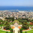 Haifa,Israel — Stock Photo
