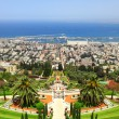 Haifa,Israel — Stock Photo #13395448
