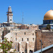 Stock Photo: The Old City of Jerusalem.