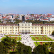 Stock Photo: Schonbrunn Palace in Vienna, Austria