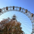 Ferris wheel in Prater park in Vienna, Austria - Stock Photo