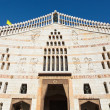 Facade of Basilica of the Annunciation, Nazareth, Israel - Stock Photo