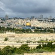 The holy city Jerusalem — Stock Photo