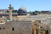 The holy city Jerusalem,Israel — Stock Photo