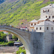 Stock Photo: Famous Mostar Bridge, Bosnia-Herzegovina