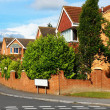 Town Houses On An English Street — Stock Photo