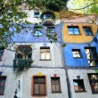 Hundertwasser House, Vienna, Austria - Stock Photo