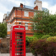 Royalty-Free Stock Photo: Classic red British telephone box in London