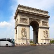 Arc de Triumph, Paris — Stock Photo #35333117