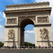 Arch of Triumph, Paris, France — Stock Photo #35804589