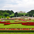 Gardens at Schonbrunn Palace, Vienna - Stock Photo