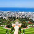 Bahai Gardens in Haifa Israel — Stock Photo #13602003
