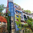 Hundertwasser house in Vienna - Stock Photo