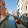Stock Photo: Beautiful Venice