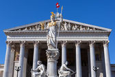 Statue of Pallas Athena in front of the Austrian Parliamen — Stock Photo