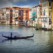 Grand Canal Venice — Stock Photo #15837321