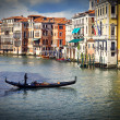 Grand Canal Venice — Stock Photo
