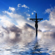 The Crucifixion of Jesus — Stock Photo #16858925