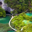 nationalpark plitvice — Stockfoto