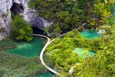Plitvice National Park — Stock Photo